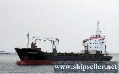 4,360DWT GEARD MPP FOR SALE AT MED
