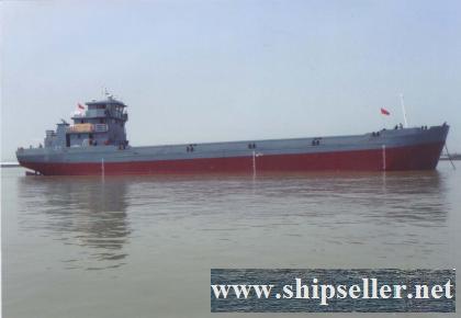 sell split hopper barge 2000cbm 2100cbm 2200cbm 2300cbm 2400cbm 2500cbm 2600cbm 3000cbm hopper barge