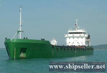 Split Hopper Barge 1500 cbm 1500cbm 1500m³ hopper barge buy sale rent sell charter