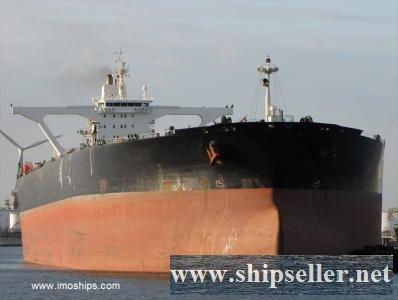 VLCC crude oil tanker for sale