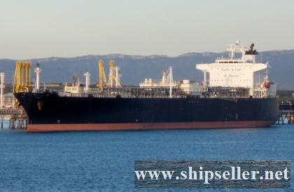 VLGC gas carrier for sale