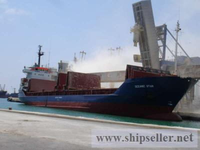 MPP General Cargo vessel  8000 dwt blt 79 For Sale