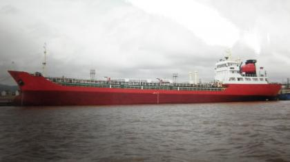 3200T Oil / Chemical  tanker for sale