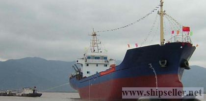 DWCC 3300 bulk carrier for sale