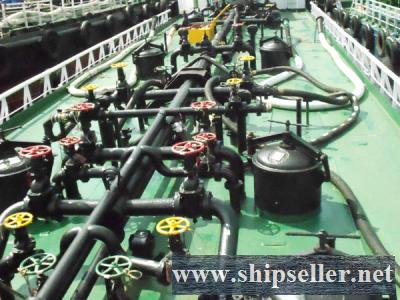 SMALL BUNKERING TANKER FOR SALE 1986 DWT : 600 MT
