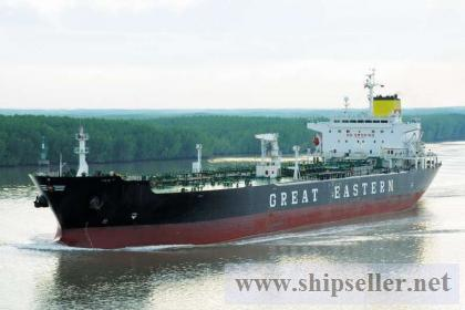 MR TANKER FOR SALE DWT 45700 BLT 1996