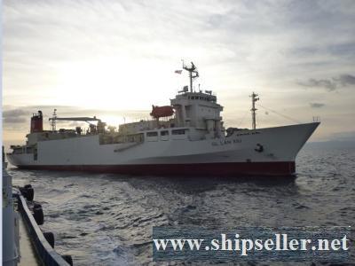 Livestock Carrier / Cattle Carrier Vessel For Sale BLT 1995 DWT 3977