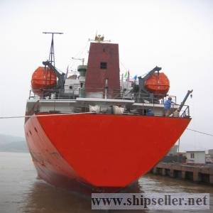 3200T DWT Chemical Tanker IMO II for Sale