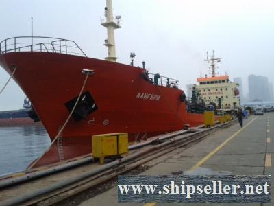 4711dwt oil tanker for sale