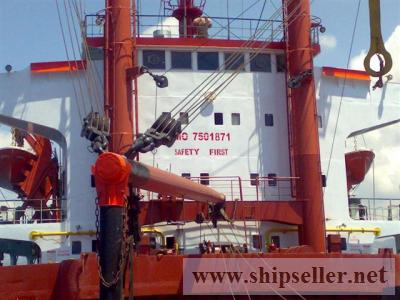 1976 build  8163 DWT Cargo Vessel For Sale 1.35 MIO $