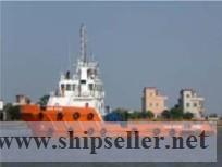3200HP BV Class AHT for Sale