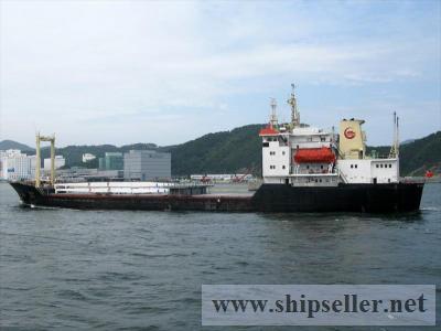1991 Romania Built 5045DWT CCS Cargo Ship for Sale