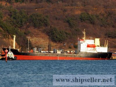 1992 Romania Built 5060T CCS Cargo Ship for Sale