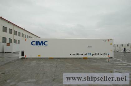 CIMC brand 45ft pallet-wide reefer contaienrs
