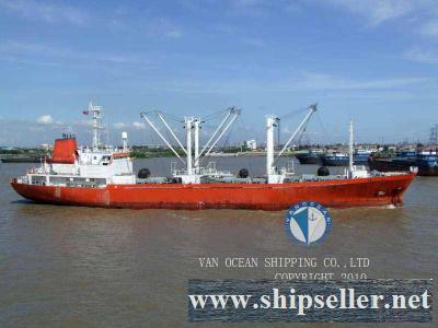 REEFER  1986 BUILT JAPAN  DWT 3929MT  CAPACITY 155000 CBFT USD1.8MILLION