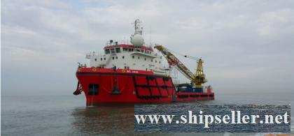 75M Accommodation Workboat DP2 Offshore supply ship for sale