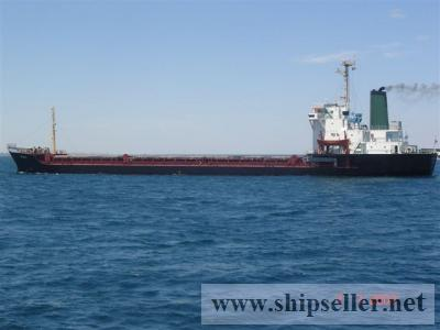 8479 DWT Cargo Vessel built 1979  Price 1.15 MIO $