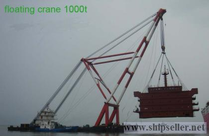 cheap new-built 1200t floating crane 1200 ton