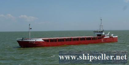SEARIVER GENERAL CARGO VESSEL FOR SALE