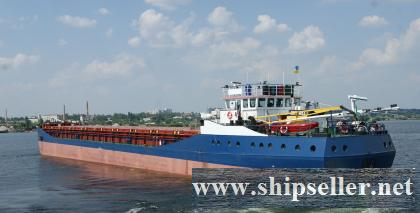[DCG075] General cargo, SID, shallow draft ship for sale