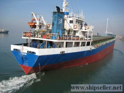 Japan Built 2300T Cargo for Sale