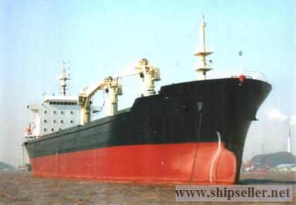 21000DWT Bulk Carrier