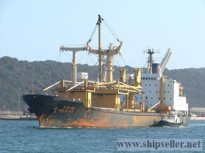 General Cargo DWT : 2780.0 TONS blt 1983 LOA 72,43