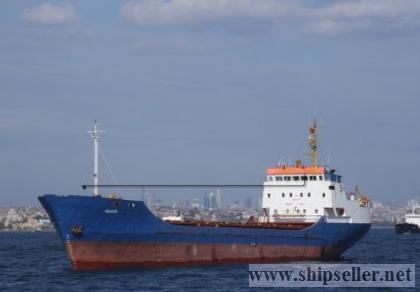 Cargo Ship Pasifik yr 1976. GRT 1472 LOA 76,95 mt