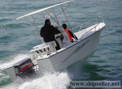 20 foot compass marine international center console