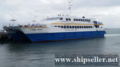 High Speed Passenger Ship for sale