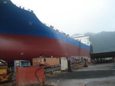 7000DWT MPP Vessel Principal Dimensions