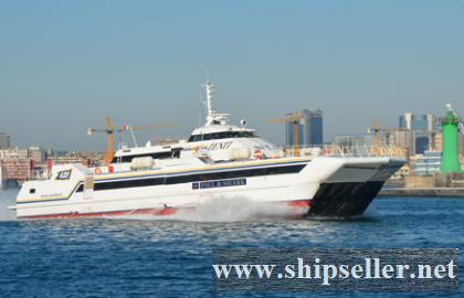 CATAMARAN PASSENGER FERRY SES (AIR CUSHION CATAMARAN)  FOR SALE