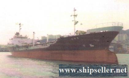 3399 DWT BUILT 1994  SINGLE HULL DOUBLE BOTTOM TANKER FOR SALE IN KOREA