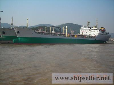 PRODUCT OIL TANKER 3A-1116 FOR SALE