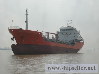 PRODUCT OIL TANKER 3A-2420 FOR SALE