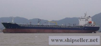 14000DWT CHEMICAL TANKER 3A-2494 FOR SALE