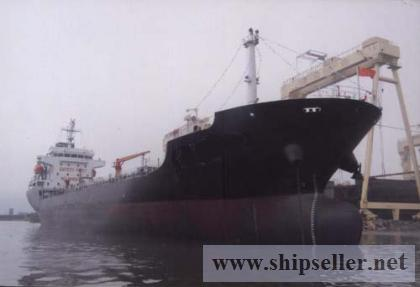 7000DWT PRODUCT OIL TANKER 3A-1431 FOR SALE