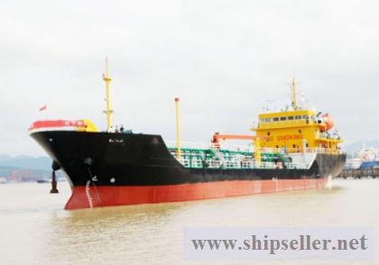 PRODUCT OIL TANKER 3A-3206 FOR SALE