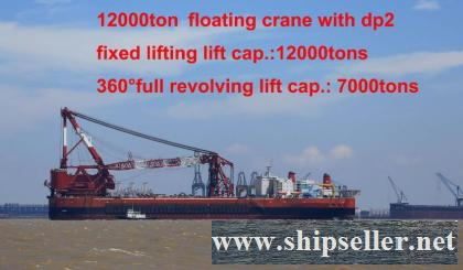 12000TON FLOATING CRANE 12000T WITH DP2 LOOKING FOR RENT