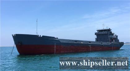 sell split hopper barge 1000cbm 1000m³ split hopper barge cheap sale buy purchase sell