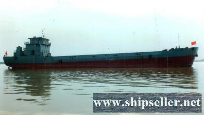 sell split hopper barge 1300cbm 1300m³ 1400cbm 1400m³ split hopper barge 1300M3 1400m3 cheap s