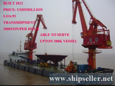 malaysia floating tower crane grab floating crane floating grab crane vessel for coal ore sand iron etc