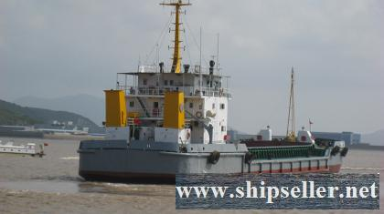 singapore split hopper barge for sale hopper barge 500 cubic meter 600 700 800 900 1000 1200 1300 15