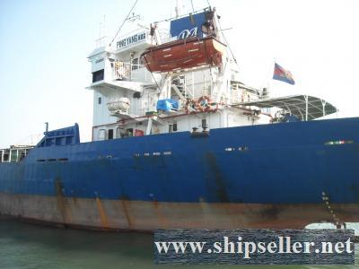 1850DWT General Cargo Vessel for sale(1986 JPN)