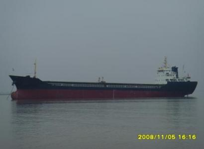 4680t dry cargo ship