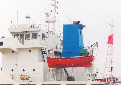 4500t cargo vessel