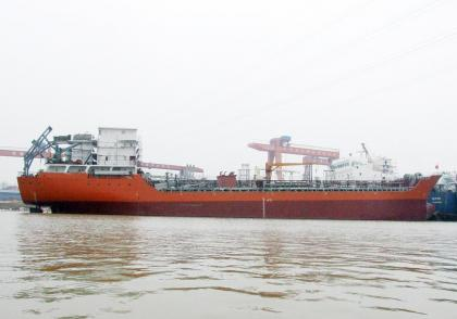 4600t chemical tanker