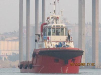 4400hp ASD harbor tug/ supply vessel
