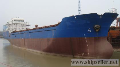 4000t CCS cargo ship