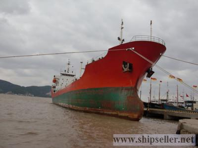 4760dwt Tanker 3A-3116 for Sale